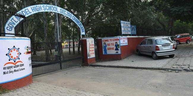 Despite orders, govt school gates shut for parking