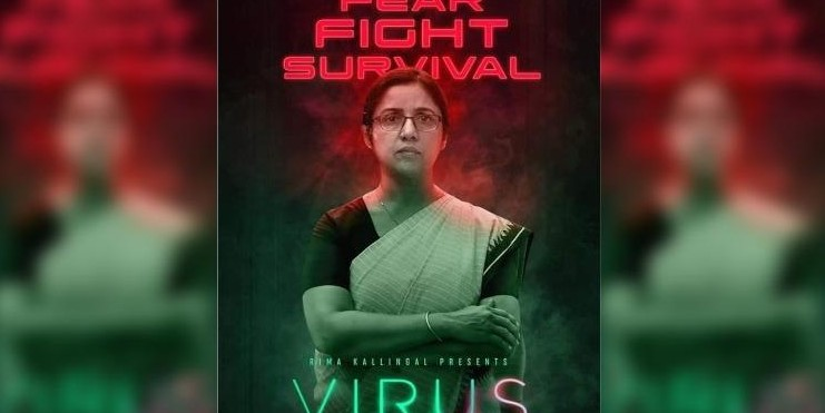 Revathy plays Kerala Health Minister in 'Virus' and looks the part
