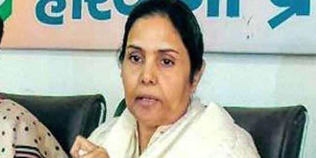 कांग्रेस महिला प्रदेश अध्यक्ष ने किया Article 370 हटाने का समर्थन