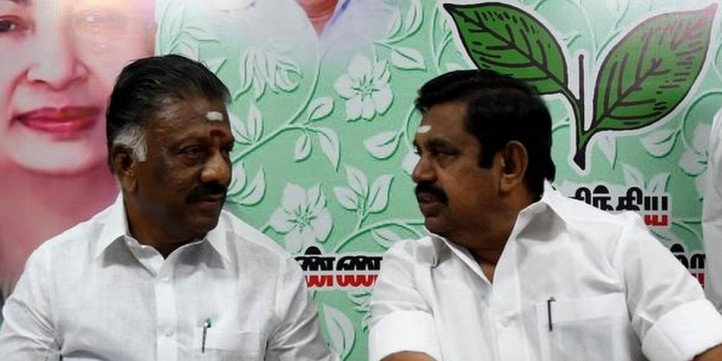 AIADMK asks cadre not to speak on leadership