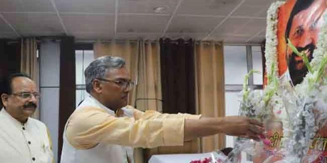 छोटी उम्र से ही कार्य के प्रति गंभीर रहे पंत: सीएम त्रिवेंद्र सिंह रावत