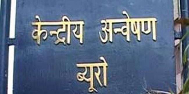 नारद स्टिंग मामले में टीएमसी के राज्यसभा सांसद केडी सिंह पहुंचे सीबीआइ मुख्यालय