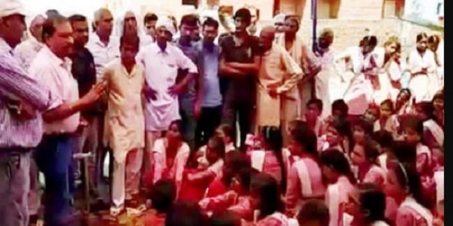 छात्राओं ने स्कूल पर लगाया ताला और वित्तमंत्री कैप्टन अभिमन्यु जड़े ये गंभीर आरोप