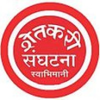 Paricharak Shailendra (Prashant Prabhakar)
