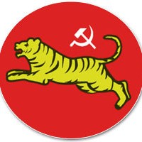 All India Forward Bloc(AIFB)